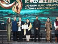 第二届海南岛电影节闭幕 《气球》摘最佳影片奖