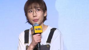 """任素汐本色出演《半个喜剧》 依靠""""骂人""""戏进入角色"""