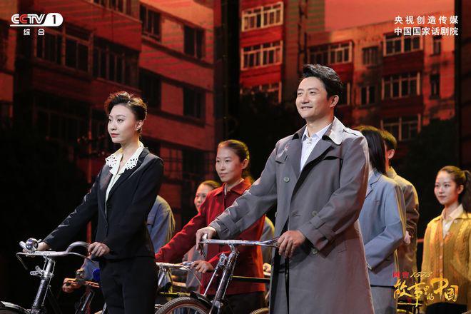 《渴望》经典重现 涂松岩归纳不同版本中国故事