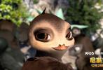 """12月10日,由凯特·温斯莱特和威廉·达福担任配音的动画巨制《尼斯大冒险》发布主题曲""""勇敢起飞"""" MV。优美的旋律配上法国尼斯的迷人夜景,让人听得陶醉。"""