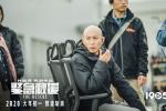 林超贤《紧急救援》曝制作特辑 彭于晏辛芷蕾领衔