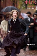 《小妇人》未映先火 西尔莎·罗南精湛演技引共鸣