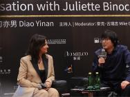 朱丽叶·比诺什对谈刁亦男:针灸书法让我着迷