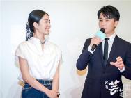 《只有芸知道》上海千人观影 黄轩:哭完一包纸巾