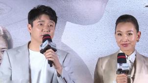 电影《误杀》北京首映礼 第77届金球奖提名揭晓