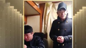 """电影《误杀》推出全新MV 刘德华调侃肖央""""耍大牌"""""""