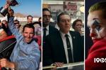 剪辑师工会公布提名 《小丑》等颁奖季热门入围