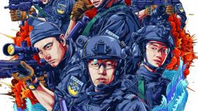 """《特警队》""""酷燃""""预告片 中国特警势不可挡"""