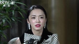 张一白 姚晨 宋歌:立足于人民 拍摄讲好中国故事的精品电影