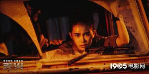 昆凌窦骁主演《天火》上映 六大精彩看点揭晓