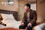 《被光抓走的人》曝黃渤特輯 表演過程中數次落淚