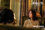电影《被光抓走的人》上映 王珞丹直面丈夫出轨