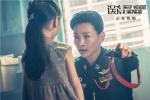 陈冲肖央演技精湛 《误杀》被赞国产电影翻拍典范