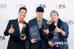 章家瑞《白色婚礼》荣获好莱坞国际电影节大奖