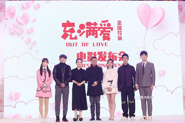 林允陈小艺联袂演绎《充满爱》 传递温情笑意