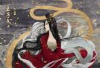 12月17日,由郭敬明执导的电影《晴雅集》首度官宣,并公布赵又廷、邓伦、王子文、春夏、汪铎五位领衔主演。据悉,影片正是正版授权,改编自日本奇幻经典,梦枕貘原著的《阴阳师》。此前电影立项信息一出就引起网友热议,本就擅长奇幻题材的郭敬明,碰撞神秘绮丽的妖异世界,令人产生无限想象,加之此前在导演选角真人秀《演员请就位》中的犀利细腻表现,展现出令人信服的成长和专业,也让观众对郭敬明的执导产生了更多的期待。而选角阵容兼具实力与外貌,同样饱含惊喜。此次电影《晴雅集》也同步