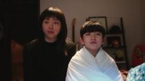 《爱回家》首曝预告