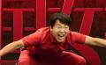 表演类综艺大火利弊分析 《中国女排》官宣黄渤出演陈忠和