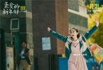 """12月18日,由丁丁张监制并编剧,彭宥纶导演,白百何、张子枫、魏大勋领衔主演的电影《亲爱的新年好》发布""""她们""""特辑。电影中的合租姐妹花30岁的白树瑾对话20岁的小女孩,展现两个时代女性不同的精神和生活状态,直击都市女性的困境。20岁的小女孩活泼开朗,有着无限的可能;而30岁的白树瑾却有着更多烦恼,打拼多年一事无成。20岁与30岁的区别到底是什么呢?如果是你,你想对20岁和30岁的自己说些什么呢?"""