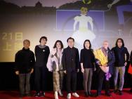 《迪丽丽的奇幻巴黎》首映 导演:能来中国像做梦