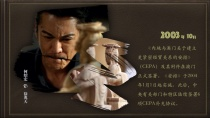 《又见莲花》预告片 揭开澳门妈祖像雕刻工艺神秘面纱
