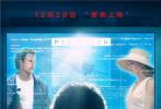 """由导演斯蒂文·奈特执导,马修·麦康纳与安妮·海瑟薇主演的悬疑犯罪影片《惊涛迷局》将于12月20日正式登陆全国各大院线。安妮·海瑟薇和马修·麦康纳时隔5年再度""""强强联手""""让电影《惊涛迷局》成为今冬不得不看的悬疑犯罪大片。"""