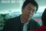 《中国女排》发新预告 巩俐和黄渤对手戏首次曝光