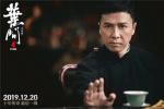 """《叶问4》后甄子丹退出 中国""""功夫""""将何去何从"""