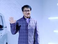 成龙郭富城出席时尚盛典 吴磊朱正廷大力宣传新片