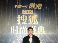 张若昀陈飞宇出席时尚盛典 郑爽宋祖儿红毯比美