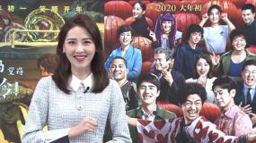 春节档热门电影再掀宣传战 腾讯、爱奇艺超前点播宣布降价