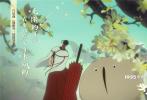 """12月20日,国内首部自分级动画电影《大护法》姊妹片《妙先生》重磅发布片尾曲《能解答一切的答案》MV及歌词壁纸。歌曲由周深演唱,展现出影片暗黑成人与温暖感动并存的独特气质。这也是周深在献唱《大鱼海棠》《大护法》等多部优质国漫后,再度助力""""小而不同""""的国产动画。MV一经发布便引发全网热议。目前,影片已经定档于12月31日在全国上映。"""