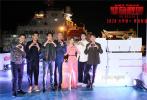 """12月19日,电影《紧急救援》正式启动""""劈波斩浪""""全国路演!该片全景聚焦被誉为海上守护神的""""中国救捞人"""",讲述有血有肉的海上救援故事。"""