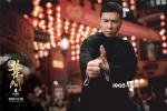甄子丹《叶问4》发评书版预告片 五大看点全揭秘