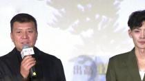 《那时风华》在京首映 刘之冰、刘思博父子搭档传递塞罕坝精神