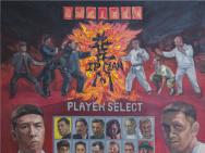《叶问4》上演回忆杀 《叶问宇宙》海报致敬经典