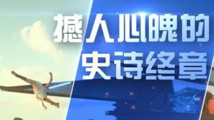《星球大战:天行者崛起》史诗终章预告片
