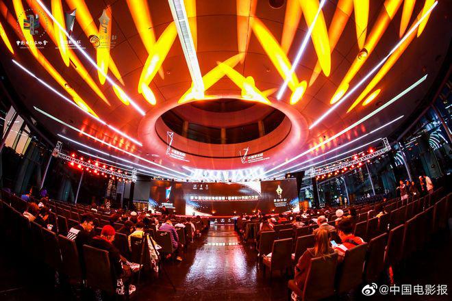 第十届中国影协杯 评出五位优秀青年电影编剧