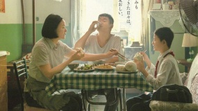 《地久天长》日本版预告