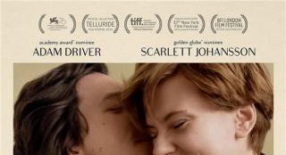 《婚姻故事》获佛罗里达影评人协会三项表演大奖