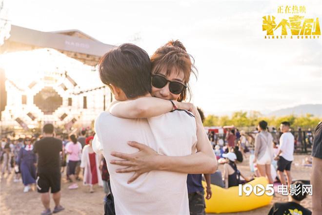 《半个喜剧》曝《Unsaid》MV 任素汐秀英文唱功