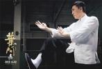 電影《葉問4:完結篇》自公映以來,已連續五天蟬聯單日票房冠軍,總票房達4.3億。票房成績一路飄紅的同時,本片在各平臺評分成績同樣出色,貓眼評分9.5、淘票票評分9.3,奪得本年度華語動作片最高分。此外,電影在中國臺灣、新加坡等地表現同樣亮眼,在臺灣成為2019年香港電影開畫票房冠軍,在新加坡成為2019年亞洲電影票房冠軍,在馬來西亞創下華語片開畫票房紀錄。