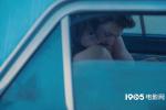 《結束,開始》劇照曝光 謝琳·伍德蕾與男主依偎