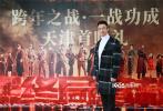 12月25日,由韩三平任总策划、李少红任总监制兼总导演、常晓阳任导演的战争电影《解放·终局营救》举办天津首映礼。影片的各位主创演员出席活动,并在现场与观众们分享了创作历程和拍摄故事。