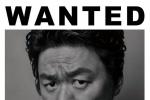 """《唐探3》拍""""通缉令"""" 王宝强刘昊然表情怪异"""
