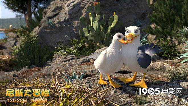 《尼斯大冒险》五大看点来袭 打造裸眼3D视觉奇观