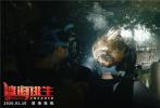 日前,好莱坞灾难冒险大片《鲨海逃生》发布定档海报,宣布将于2020年1月10日全国上映。该片是英国著名导演约翰内斯·罗伯茨继《鲨海》之后打造的系列新作,绝美海域暗藏鲨机,震撼视听呈现开年第一吓。