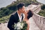結婚了?韓庚盧靖姍訂婚照曝光 長城上甜蜜擁吻