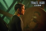 《罗宾汉:起源》曝视频 神射手塔伦·艾格顿上线