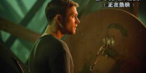 《羅賓漢:起源》曝視頻 神射手塔倫·艾格頓上線